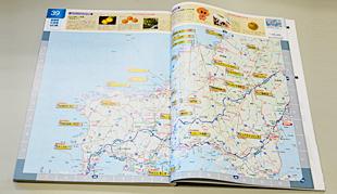 「道の駅」全国地図 写真