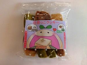 田部っこクッキー、発売中! 写真