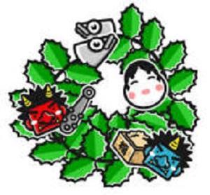 節分ウィーク ~「豆の数当てクイズ」を開催!~ 写真