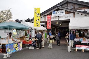 4月19日は「道の駅きくがわ」18周年大感謝祭へ!! 写真
