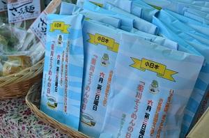 「菊川そうめんの日」イベントのお礼 写真
