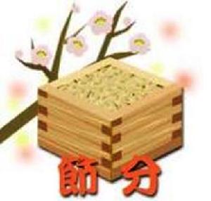 節分ウィーク ☆ 「豆の数当てクイズ」を開催!☆ 写真